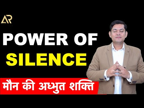 Download POWER OF SILENCE   मौन की ताकत सबसे बड़ी ताकत है   Transformational Speaker Anurag Rishi
