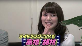 「Cheer Upバラエティ!しずる館」2015/4/2 配信 ♯6 HP→http://www.ch-k...