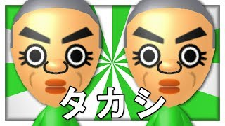 DOUBLE TAKASHI ! | WII PARTY FR