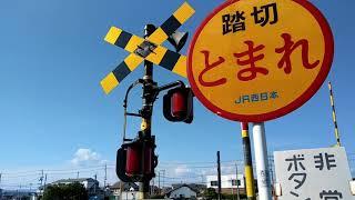 この踏切は津山口駅周辺のJR津山線の踏切です。中国勝山方面の同姫新...