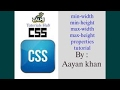 html and css in hindi / urdu Tutorial - 26 - height, width, min-height, max-height in css