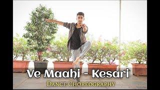 Ve Maahi   Kesari   Omkar Dalvi Dance Choreography   YouCanDance Org.