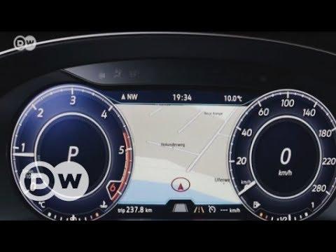 Motor mobil - Das Automagazin, vom 5.7.17 | DW Deutsch
