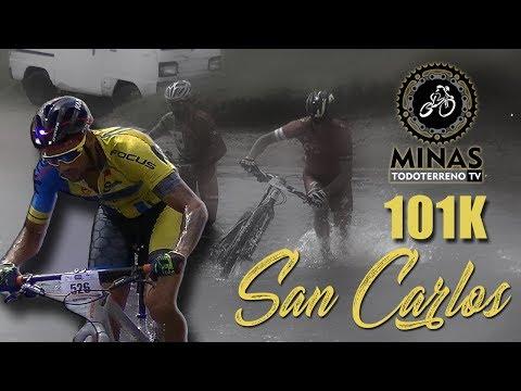 MOUNTAIN BIKE - 101K DE SAN CARLOS 2017 - 4TA EDICIÓN