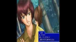 Gyutto Dokidoki Survival Umi to Yama no Love Passion