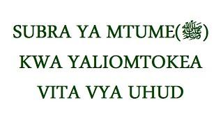 61 Subra Ya Mtumeﷺ kwa Yaliomtokea Vita vya Uhud