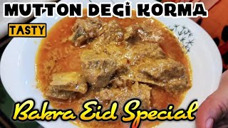 Degi Mutton Korma - Bakra Eid Special ♥️ Recipe By Cooking with Shabana