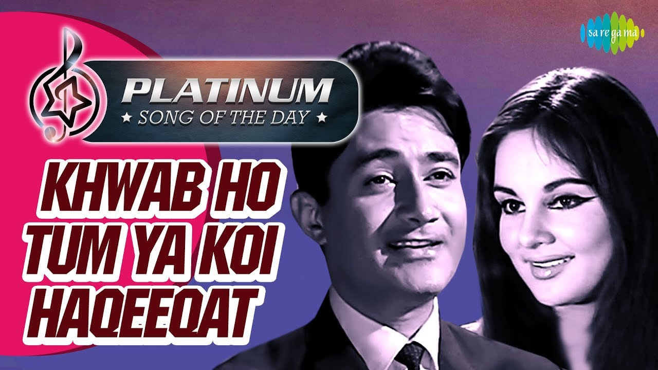Platinum Song Of The Day | Khwab Ho Tum | ख्वाब हो तुम | 29th Nov | Kishore Kumar | Romantic Songs