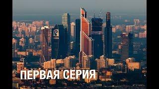видео Стоимость переезда в Москве, цены на машину для переезда