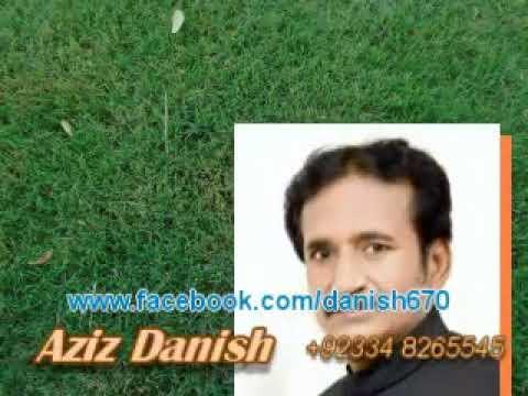 Sab kuch bhula diya (Instrumental)
