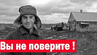 Вот Кем Был Андрей Малахов до Того Как Стал Знаменитым