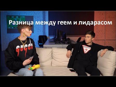 Латентный гей  Володя xxl из Курска