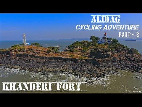 Khanderi Fort - Alibag Cycling Adventure🚵🏼♀️🚴♀️  | AMAZING MAHARAHSTRA