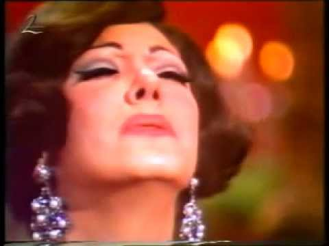 ANNA MOFFO, SUMMERTIME, JERRY LEWIS SHOW,   11/ 11/1967