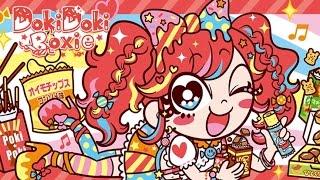 DokiDoki Boxie [XXL-Unboxing / Deutsch] - Japanische Süßigkeiten-Träume