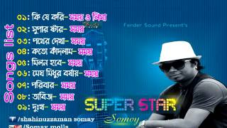 bangla new songs 2015 super star by somay full album