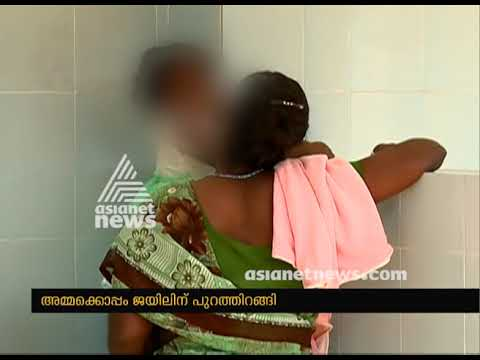 Finally Manikutty free from Kannur Women's Prison