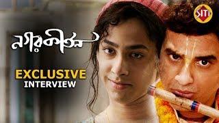 NAGARKIRTAN | Exclusive Interview | Ritwick Chakraborty | Riddhi Sen | Bengali Movie 2019