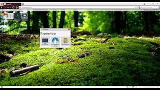 forest OS - ОС в браузере. PHPJS