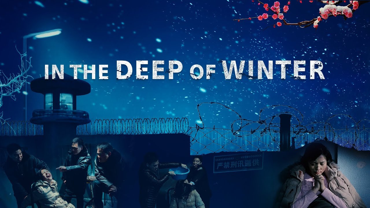 """Christian Movie Trailer   Walk With God   """"In the Deep of Winter""""   God Is My Life and My Hope"""