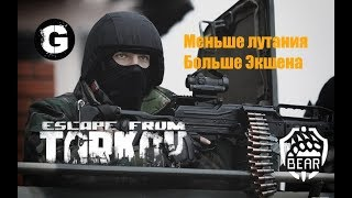 🔴Escape from tarkov, Ст...