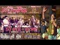 Gaman Santhal || દિયોદર ની મોજ LIVE || Part-03 || New Program 2018 || Full Video || By Akhandanand