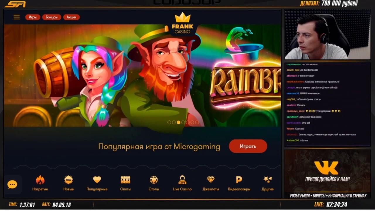 Вся правда о рокс казино