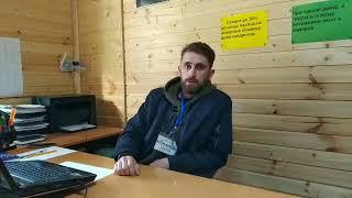 Видео-отзыв, разработка и продвижение сайта компании АС-КАРКАС