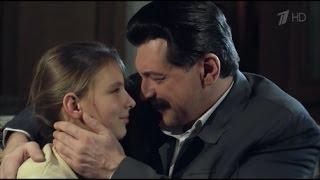 Андреева Даша, кадры из фильма 2015 год