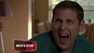 Лучшие комедий на этой неделе смотрите на «Седьмом канале».