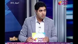 عقارات مصر مع محمود الجندي|حول مشكلات الوادي الأخضر وبوابة 7 بمنطقة 6أكتوبر 16-3-2018