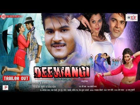 DEEWANAGI - (Official Trailer) - Arvind Akela 'Kallu',Priya Sharma | Superhit Bhojpuri Film 2017