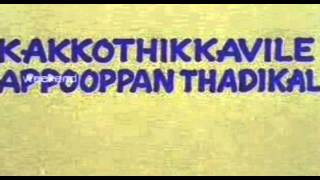 Kannamthumbi poramo..-Kakothikavile Appuppanthadikal(1986 )