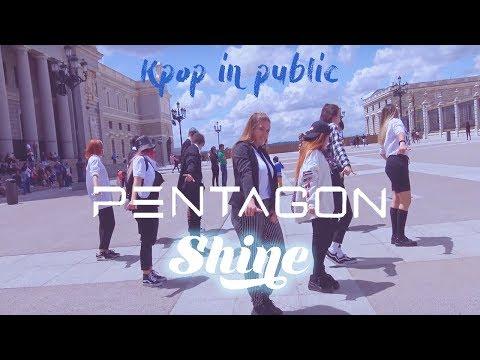 [K-POP IN PUBLIC MEME VERSION] PENTAGON (펜타곤) - Shine (빛나리)    DANCE COVER    PONYSQUAD