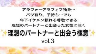 2016年8月❁西崎彩智さんインタビュー❁3/4 西崎あや 検索動画 14