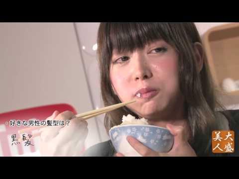 可愛すぎる女芸人グランプリ田中聡美が小動物的に大盛りごはんに挑戦!【大盛り美人(Eating Beauty)】