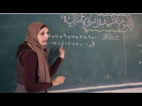 تفسير حلم المدرسة و الامتحان و المعلم و المعلمة والكلية و المدرس فى المنام Youtube