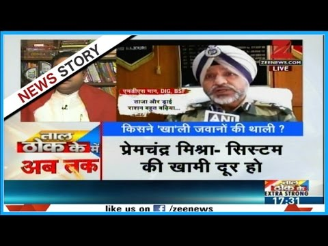 Taal Thok Ke : Is the BSF jawan a whistleblower or 'habitual offender'? | Part 1