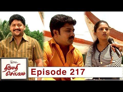Thirumathi Selvam Episode 217, 15/07/2019 #VikatanPrimeTime