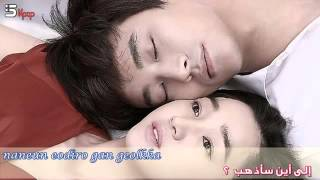 Lyn - Only One Day (Arabic sub)  [Mask OST] part1 اغنيه مسلسل كوري القناع