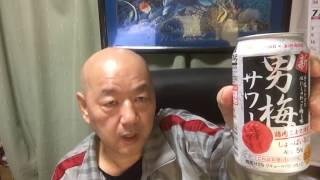 ゲリラライブ家飲みテスト配信 thumbnail