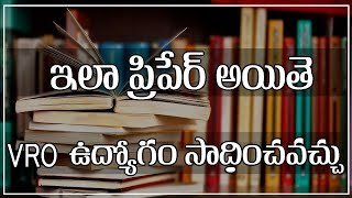 How to Prepare VRO Exam | VRO Exam Preparation | Vyoma Daily