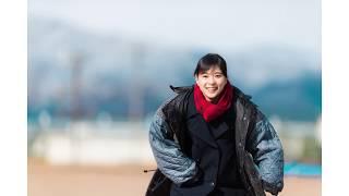 芳根京子、きらめく18歳の足跡ー 吉行和子、村上虹郎、永遠に心に残る...