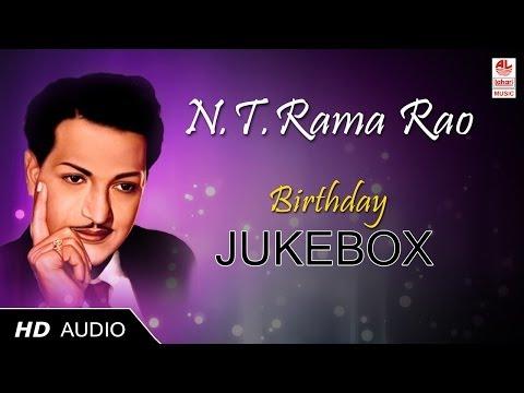 Ntr Telugu Movie Songs | NTR Hits Jukebox | Telugu Old Songs