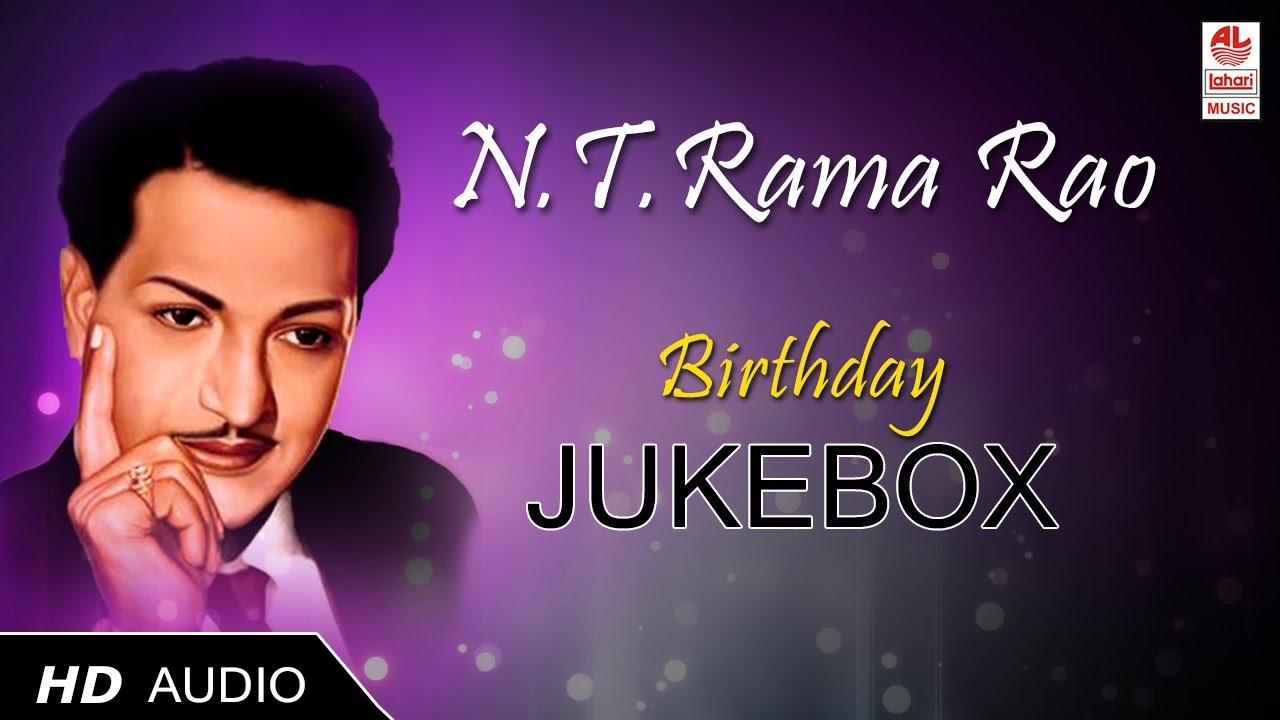 N T Rama Rao Mp3 Songs Free Download