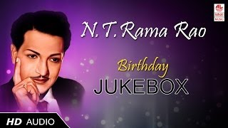 Ntr Telugu Movie Songs | NTR Hits Jukebox | Telugu Old Songs