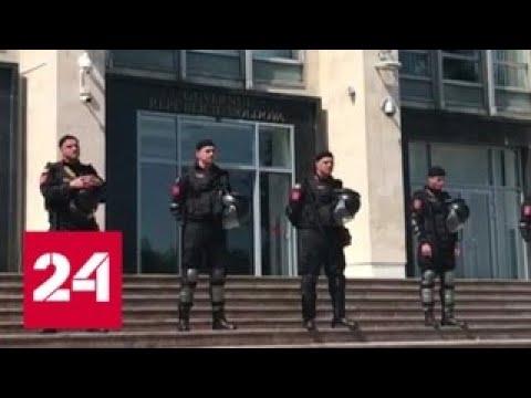 Смотреть фото В столице Молдавии начались волнения - Россия 24 новости Россия