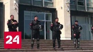 Смотреть видео В столице Молдавии начались волнения - Россия 24 онлайн