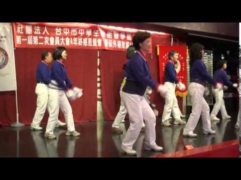 3 Mins Qi Gong Dance Program Exercise Workout  - Qi Gong Chi School