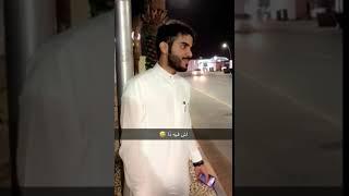 غازي الذيابي انقهر من عبدالقادر الشهراني